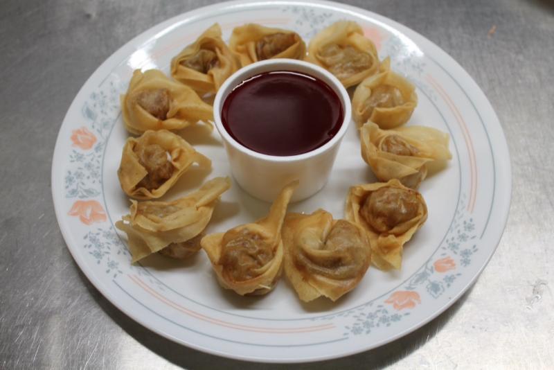 Chinese Food Waterdown Menu