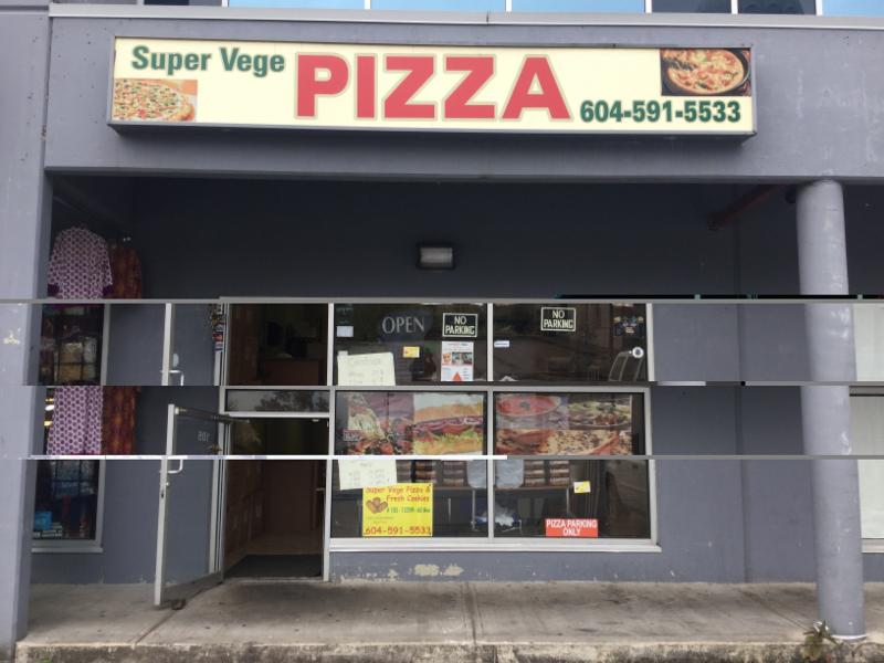 Super Veggie Pizza Inc - Photo 3