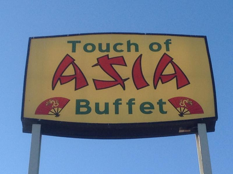 Touch Of Asia Buffet - Photo 2