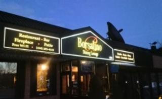 Borsalino Dinning Lounge - Photo 2