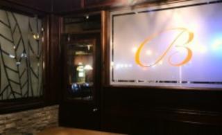 Borsalino Dinning Lounge - Photo 6