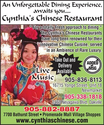 Cynthia's Chinese Restaurant - Photo 1