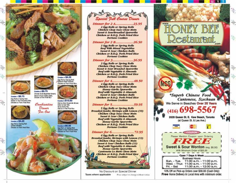 Honeybee Restaurant - Photo 1