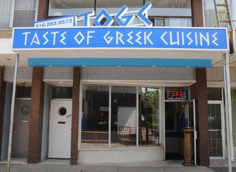 Taste Of Greek Cuisine - Photo 3