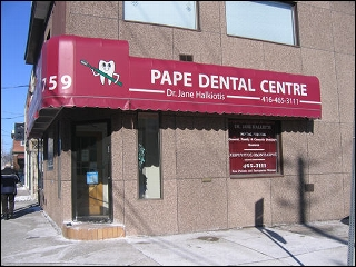Pape Dental Centre - Photo 2