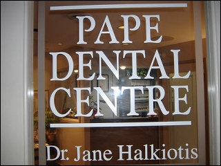 Pape Dental Centre - Photo 4