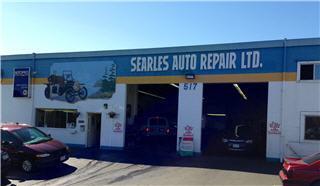 Searle's Auto Repair - Photo 1