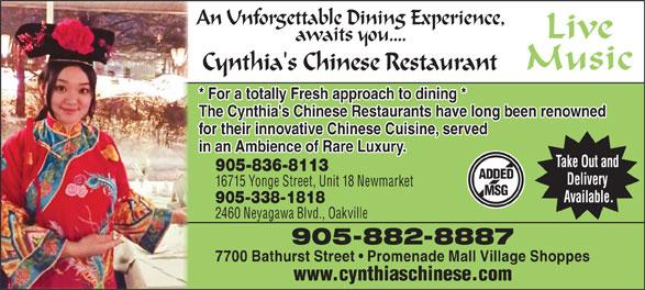 Cynthia's Chinese Restaurant - Photo 2