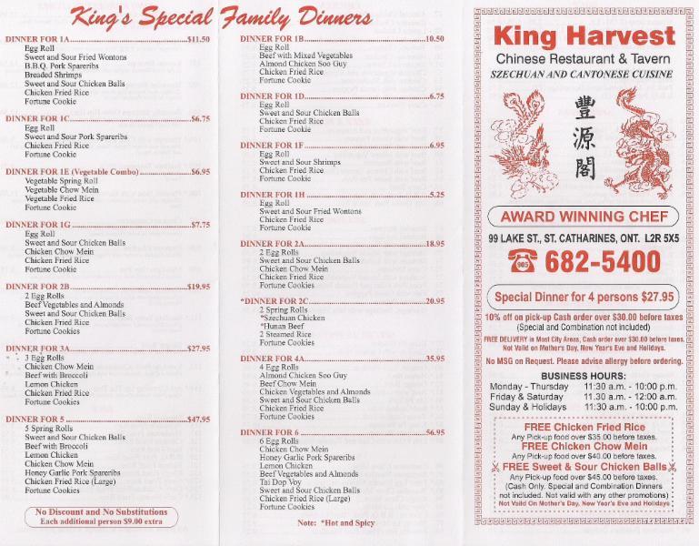 King Harvest Chinese Restaurant & Tavern - Photo 8