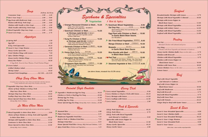 Honey Bee Restaurant - Photo 4