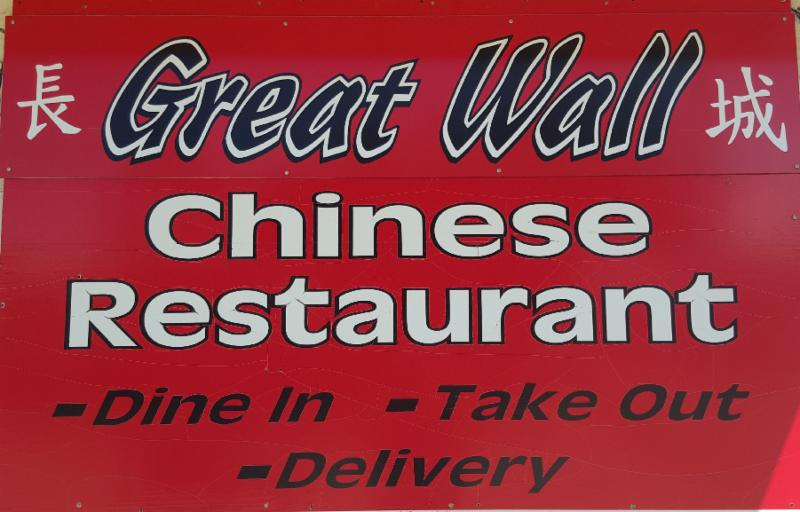 Great Wall Chinese Restaurant - Photo 1