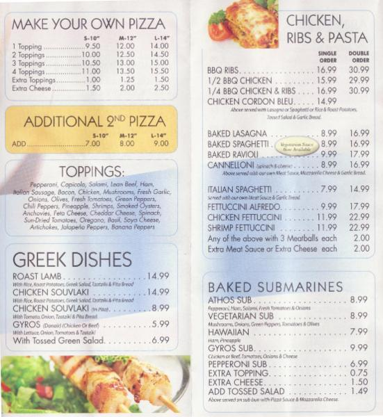 Mount Athos Pizza - Photo 2