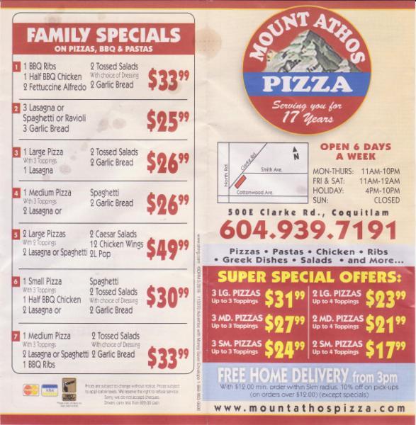 Mount Athos Pizza - Photo 1