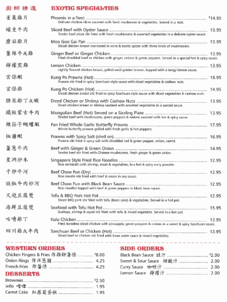 The Orient Restaurant - Photo 3