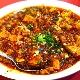 Hot Chili House Chinese Restaurant - Restaurants - 604-746-3090