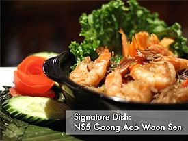 Na-Siam Thai Cuisine - Photo 4