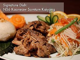 Na-Siam Thai Cuisine - Photo 6