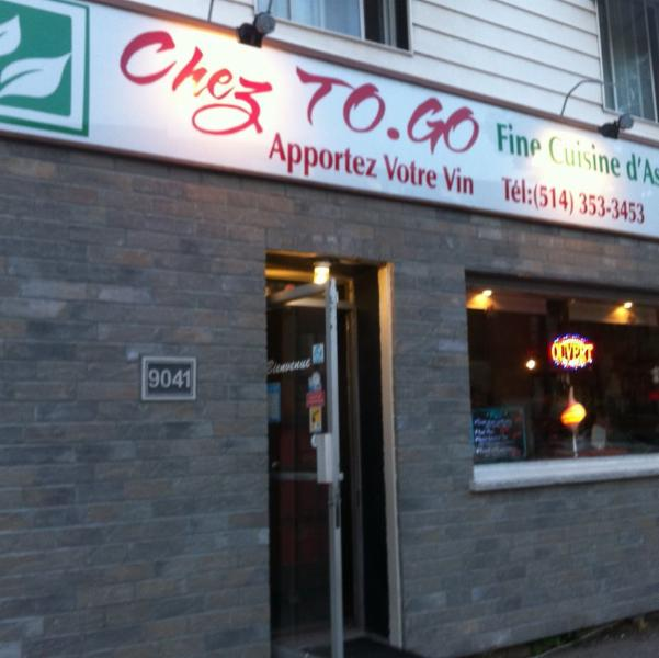 Restaurant Chez Togo - Photo 1