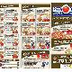 Pizza Dodan - Restaurants - 819-791-7171