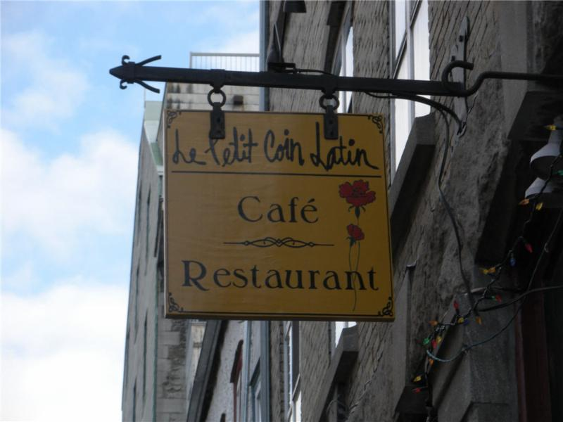 Restaurant Le Petit Coin Latin - Photo 1