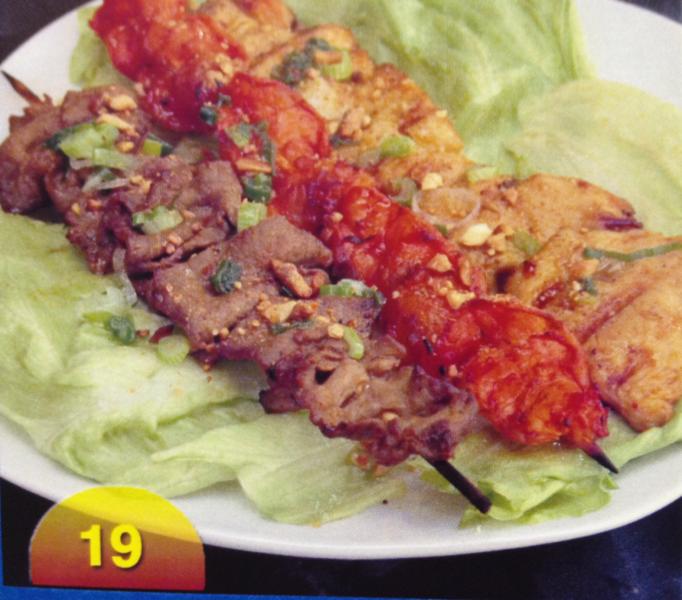 Sunshine Vietnamese Restaurant - Photo 3