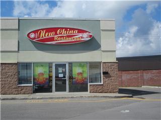 New China Restaurant - Photo 2
