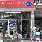 Nettleship's Hardware - Paint Stores - 416-921-3772