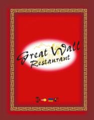 Great Wall Restaurant - Photo 1