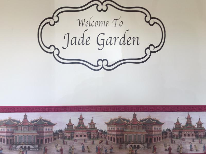 Jade Garden Restaurant - Photo 2