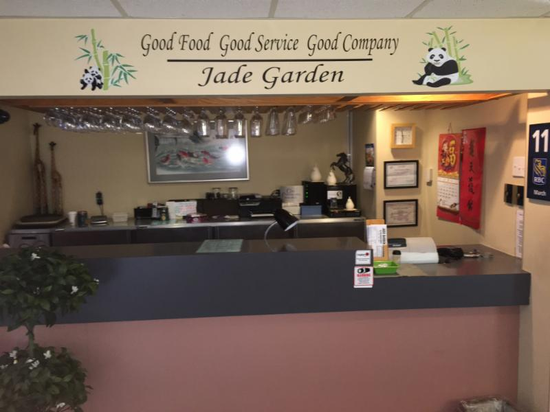 Jade Garden Restaurant - Photo 3