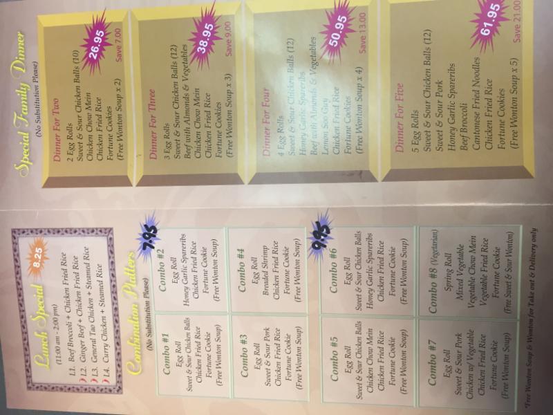 Diamond House Chinese Restaurant menu page 2 - Diamond House Chinese Restaurant