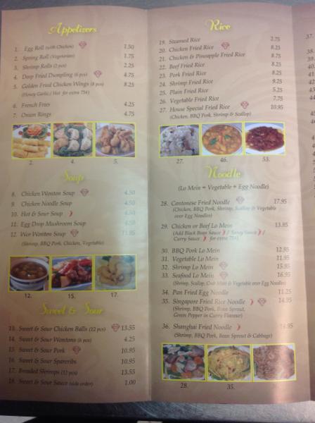 Diamond House Chinese Restaurant menu page 4