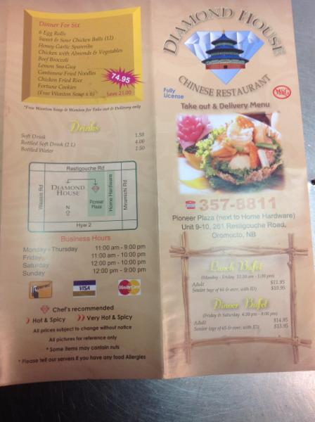 Diamond House Chinese Restaurant menu page 1 - Diamond House Chinese Restaurant