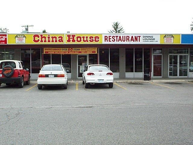 China House Restaurant - Photo 1