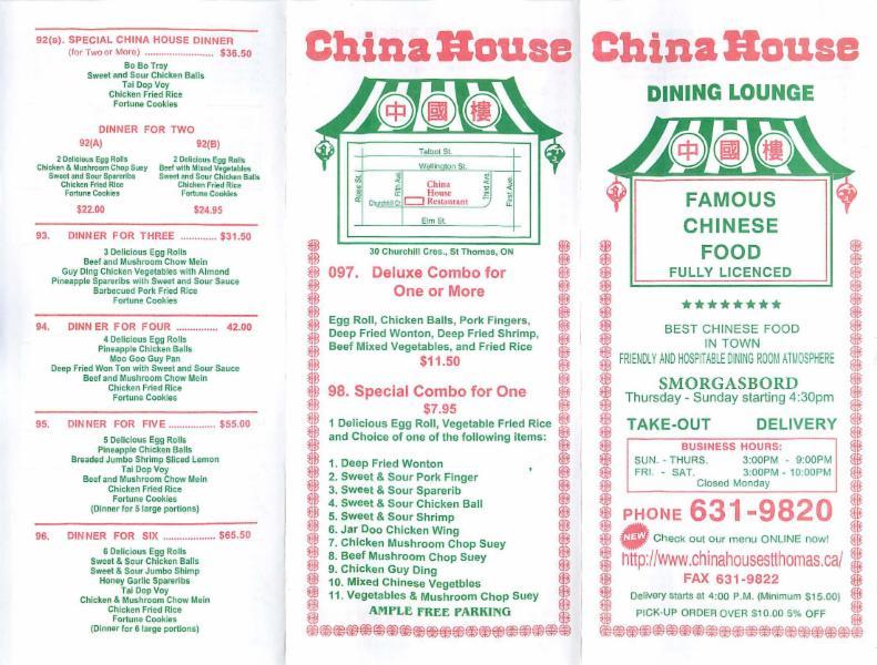China House Restaurant - Photo 2