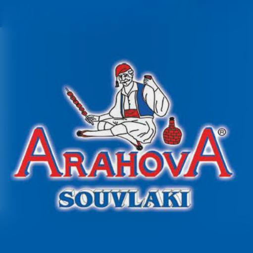 Arahova Souvlaki - Photo 1