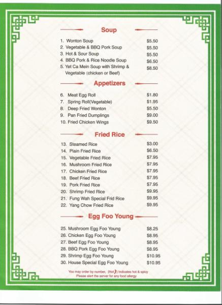 Fung Wah Restaurant Ltd - Photo 2
