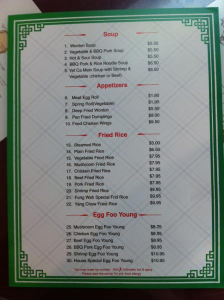 Fung Wah Restaurant Ltd - Photo 4