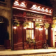 Restaurant Les Filles du Roy - Hotels - 514-282-1725