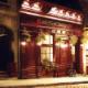 Restaurant Les Filles du Roy - Hôtels - 514-282-1725