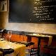 Le Hobbit Bistro - Restaurants - 418-647-2677