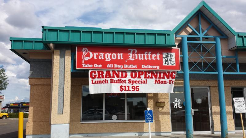 Dragon Buffet - Photo 1