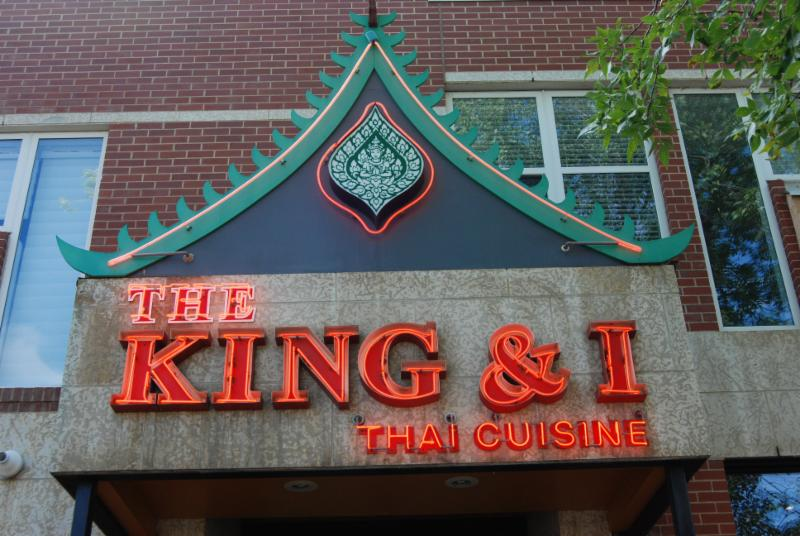 The King & I Thai Cuisine - Photo 1