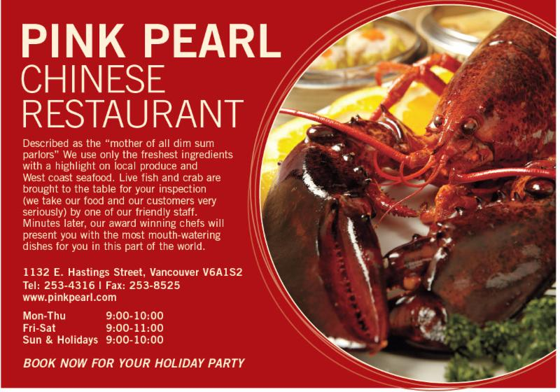 Pink pearl chinese seafood restaurant menu hours for Am asian cuisine