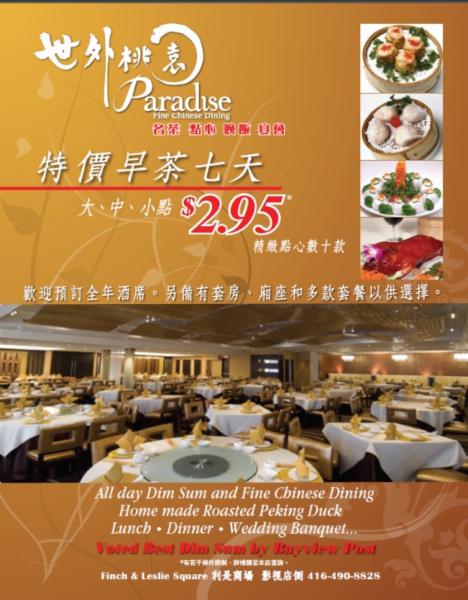 Paradise Chinese Cuisine - Photo 1