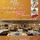 Paradise Chinese Cuisine - Restaurants - 416-490-8828