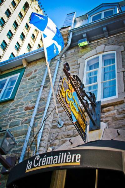 Restaurant La Crémaillère - Photo 7