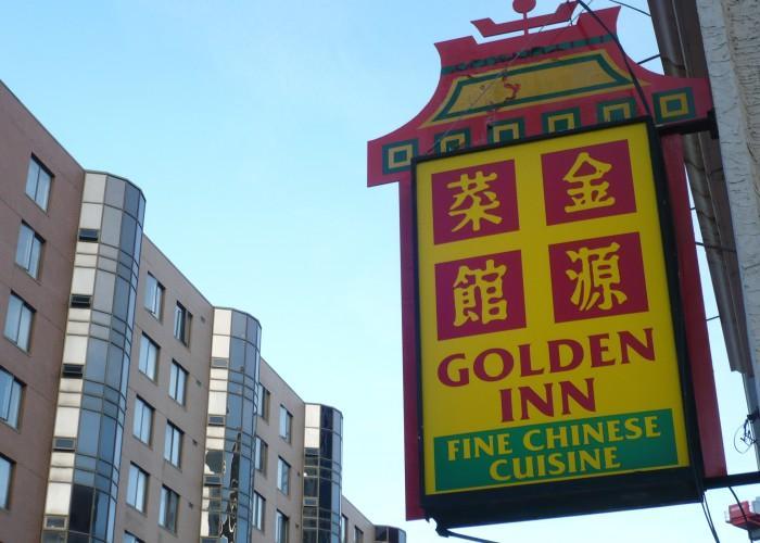 Golden Inn Restaurant - Photo 4