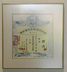 Ecole d 39 arts martiaux chinois jocelyn toy qu bec qc for Art martiaux chinois