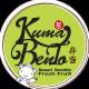 Kuma Bento - 709-221-8888